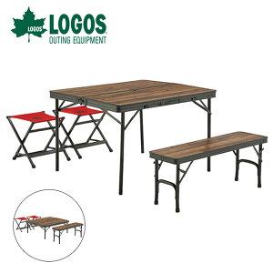 ロゴス Tracksleeper ベンチ&チェアテーブルセット4 LOGOS 73188004 アウトドア キャンプ イス 椅子 机 コンパクト ハイ ロー 2段階 【正規品】
