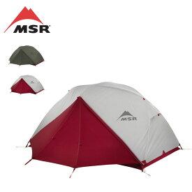 エムエスアール エリクサー2 MSR ELIXIR2 山岳テント 自立式テント 2人用 3シーズン エントリーモデル フットプリント付 グランドシート キャンプ 登山 ツーリング アウトドア 【正規品】