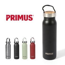 プリムス クルンケンボトル0.7L Primus Klunken Bottle 0.7L 水筒 ボトル 保冷 保温 キャンプ アウトドア フェス【正規品】