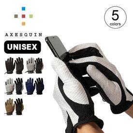 アクシーズクイン UVメッシュグローブ AXESQUIN UV Mesh Glove メンズ レディース AG6714 手袋 グローブ メッシュグローブ スマホ対応 キャンプ アウトドア【正規品】
