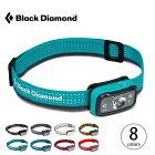 ブラックダイヤモンド コズモ300 Black Diamond COSMO300 BD81302 ヘッドライト ヘッドランプ ライト LEDライト 照明 災害 キャンプ アウトドア フェス【正規品】