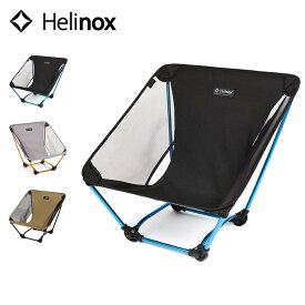 ヘリノックス グラウンドチェア Helinox Ground Chair 1822229 チェア イス 折りたたみ コンパクト キャンプ アウトドア【正規品】