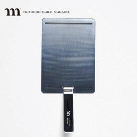 ムラコ グリルタブレット MURACO GRILL TABLET C020 グリル 鉄板 プレート グリルプレート コンパクト BBQ キャンプ アウトドア フェス【正規品】