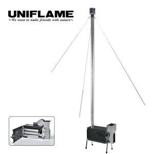ユニフレーム UFペレットストーブ UNIFLAME 689059 暖房 煙突 調理 キャンプめし アウトドア【正規品】
