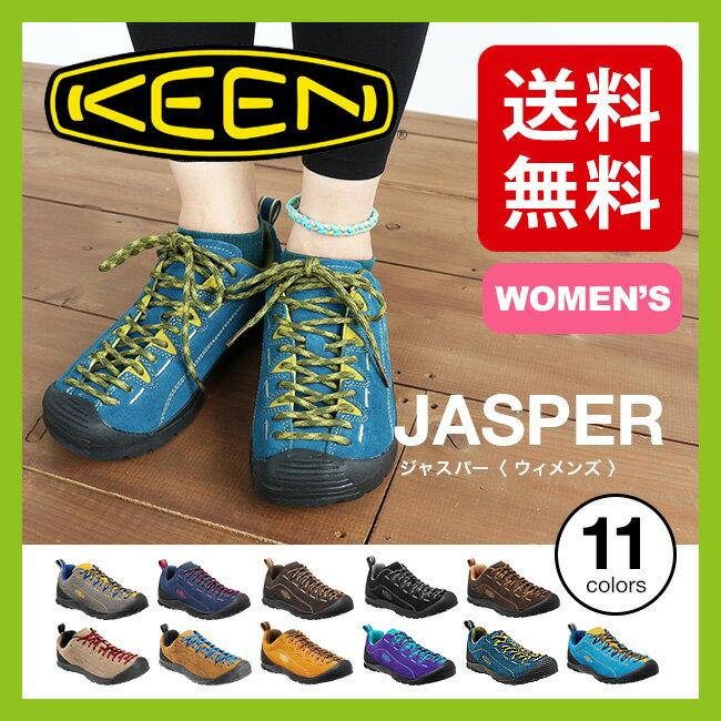 【30%OFF】KEEN キーン ジャスパー 【ウィメンズ】 【送料無料】 JASPER シューズ 靴 スニーカー クライミング ハイキング ローカット アウトドア キャンプ トラベル サイクリング スケートボード ウォーキング スエード レディース