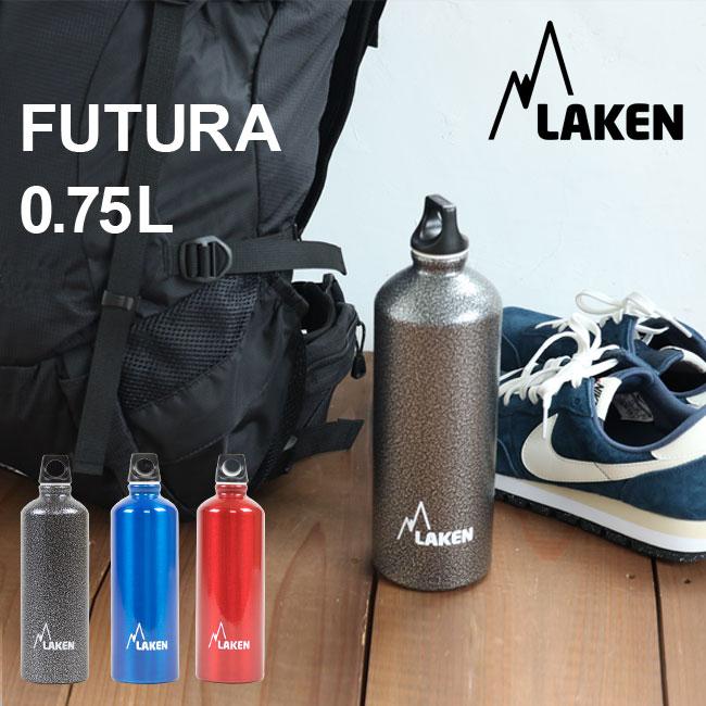 ラーケン フツーラ 0.75L 750mlLAKEN水筒 すいとう ボトル おしゃれ 直飲み アウトドア 登山 トレッキング アルミボトル 軽い 軽量 丈夫