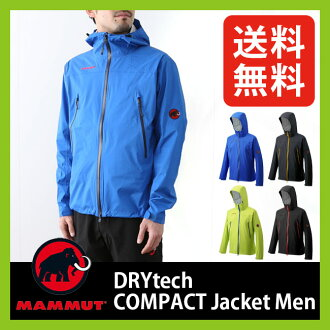 Mammut DrayTek compact jacket men's MAMMUT Shell Jacket | rainwear | rancher | water-repellent | ultralight | compact | outdoors | climbing | trekking | hiking | FES | men | SALE | sale | Asian fit | SALE | sale