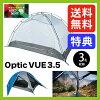 山迅达光纤 VUE3.5 山迅达 3 帐篷 | tarp | 窗口 | 意见 | 大 | 吊坠 |