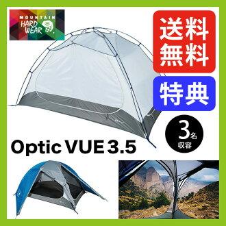 마운틴 하드웨어 옵틱 VUE3. 5 Mountain Hardwear 3명용 텐트타프 큰 창파노라마뷰 넓은 큰