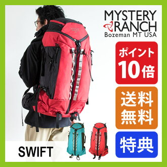 Mystery Ranch swift MYSTERY RANCH Swift genuine | rucksacks | backpack | 3 zip | 44 L | military | mil-spec | tactical | men's | ladies | new in stock