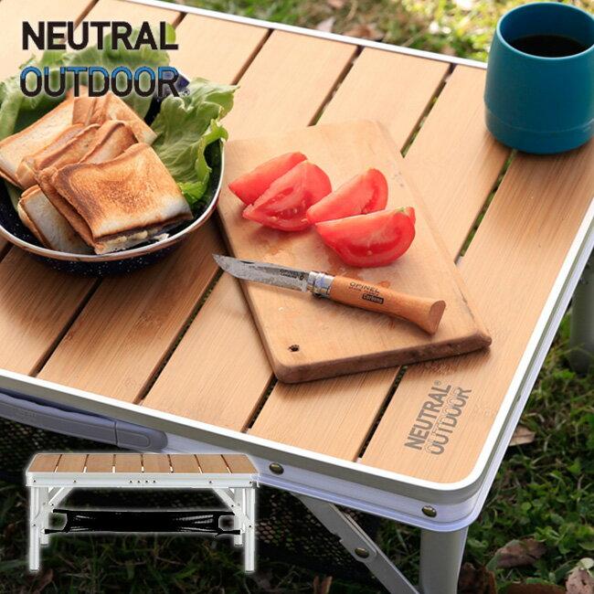 ニュートラルアウトドア バンブーテーブル M2 NEUTRAL OUTDOOR テーブル 折りたたみ式 キャンプ BBQ