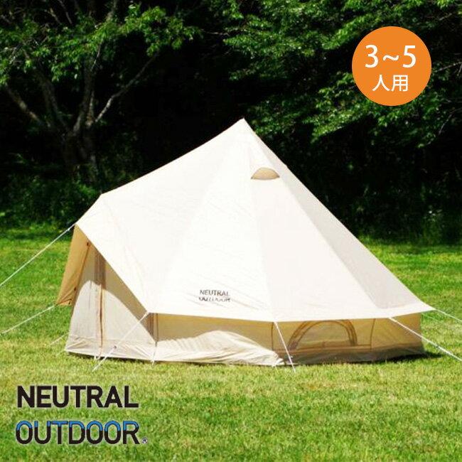 ニュートラルアウトドア GEテント 3.0【ポイント10倍】 【送料無料】 【正規品】NEUTRAL OUTDOOR テント 3〜5人用 キャンプ アウトドア