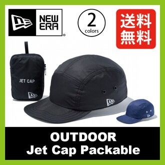 新时代户外射流并且能收藏新时代帽 | 帽子 | 帽 | 户外 | Packable | 轻