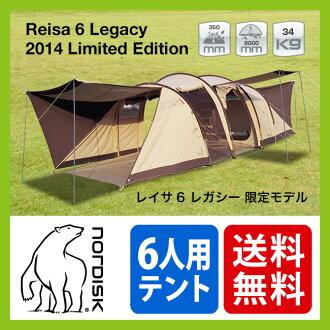 <완전수량 한정!> NORDISK 노르디스크레이사 6 유산 Reisa 6 Legacy 텐트|6명용|tent|캠프|패밀리 캠프|가족|페스|텐트박|아웃도어|야외|이벤트|한정 모델|테크니컬 코튼|리미티드 에디션|SALE|세일