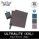 【30%OFF】パックタオル ウルトラライト XXL 【送料無料】 【正規品】Pack Towl タオル 速乾性 超軽量 UltraLite