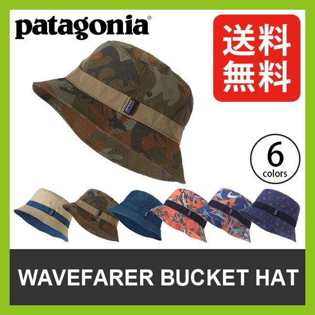 【30%OFF】パタゴニア ウェーブフェアラー バケツ ハット 【送料無料】 【正規品】patagonia 帽子 ハット ナイロンハット サーフハット 撥水 速乾 軽量 紫外線防止 UPF50+ 熱中症対策 Wavefearer Bucket Hat