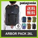<残りわずか!>【35%OFF】< 安心の日本正規品 >patagonia パタゴニア アーバーパック 26L 【送料無料】 リュックサック バックパック ARBOR pack デイパック おしゃれ