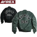 AVIREX★L-2 LOGOフライトジャケット (エムエーワンMA-1タイプ) 6162133★アビレックス(アヴィレックス)