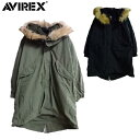 AVIREX アヴィレックスM-65 PARKAミリタリーフィールドジャケットM65 (モッズコート)(モッズパーカー)6182221(アビレックス)