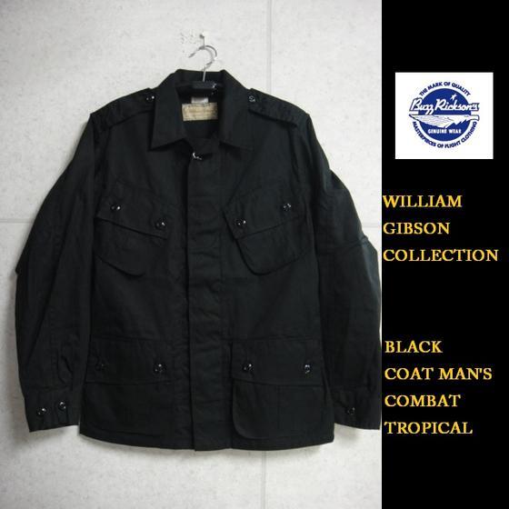 Buzz Rickson's WILLIAM GIBSON COLLECTION ブラックトロピカルコンバットジャケットBLACK COAT MAN'S,COMBAT TROPICAL ★BR13660バズリクソンズウィリアムギブソンコレクション(ジャングルファティーグジャケット)