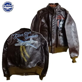 """Buzz Rickson's 95th BOMB.SQ.""""JOLLY ROGERS""""PAINT TYPE A-2ハンドペイントブロンコハイドレザージャケット""""ROUGH WEAR CLOTHING CO.""""Contract No.W535 A.C.23380 HAND ANILINE CASEIN FINISHED BR80509(バズリクソンズ)BuzzRickson's"""