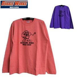 DUBBLEWORKS Lot 58001(BASELINE)プリントヘビーファブリック度詰丸胴天竺長袖TシャツHeavy Fabric Long Sleeve T-Shirts#58001-01 DUBBLE WORKS(ダブルワークス)日本製(WAREHOUSE)