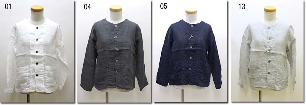 ●RINEN 【リネン】 130/1リネン二重織ノーカラーシャツ 31801