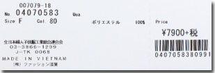 ●glanta【グレンタ】「glanta」野花の小径プリントランチトートバックスーパーハッカHAKKA04070583