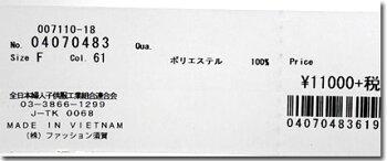 glanta【グレンタ】野花の小径プリントリュックSUPPERHAKKAスーパーハッカ04070483