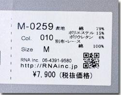 ●Auditionオーディション布帛コンビレース使い長袖プルオーバーM-0259