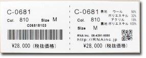 ●RNA【アールエヌエー】ウールボアコートC-0681