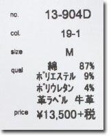 【今すぐ使える15%OFFクーポン発行中11月15日20:59まで】●(Rakupon対象外)D.M.G.【ドミンゴ】5Pスキニーフィットデニムパンツ13-904D