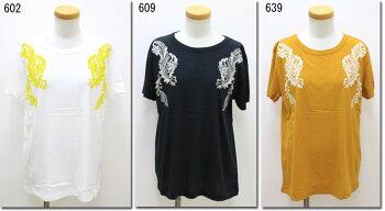 ●Auditionオーディション40/-フラワー刺繍ルーズTシャツM-0702