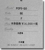 ●mononogu【もののぐ】★8色★ラウンドファスナーやぎ革長財布PCP3-GO