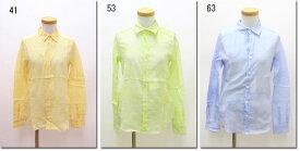 ●MACPHEE 【マカフィー】 籠染めコットンリネンシャツ ムラ染め 12-01-61-01005-H