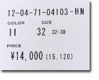 ●MACPHEEマカフィーストレッチワイドストレートパンツ12-04-71-04103-HN