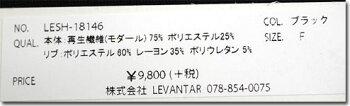 【15%OFFクーポン10月2日11:59まで】●Praia【プライア】ドッキングワンピースLESH-18146