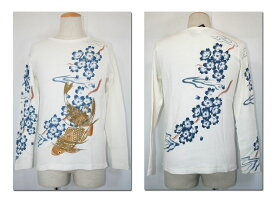 ●ETERNAL エターナル 鯉刺しゅう長袖Tシャツ 24811