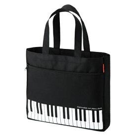 piano line ポケット付きレッスンバッグ♪お取り寄せ商品です。♪♪ 【ピアノ発表会 記念品 に最適♪】音楽雑貨 ねこ雑貨 バレエ雑貨 ♪記念品に最適 音楽会粗品