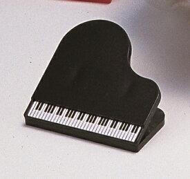 ペーパークリップ グランドピアノ♪お取り寄せ商品です♪【ピアノ発表会記念品に最適♪】音楽雑貨 音楽グッズ 吹奏楽部 ブラスバンド 記念品 楽譜柄 ピアノ発表会記念品
