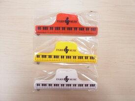 スーパークリップ♪この商品はお取り寄せ商品です♪音楽小物 音楽柄 楽譜柄 音楽グッズ