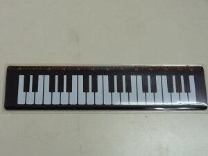 鍵盤定規♪この商品はお取り寄せ商品です♪♪音楽雑貨 【ピアノ発表会 記念品 に最適♪】音楽雑貨 ねこ雑貨 バレエ雑貨 ♪記念品に最適 音楽会粗品