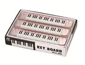 キーボードスケール♪ この商品はお取り寄せ商品です♪♪ピアノ教室・バイオリン教室・吹奏楽部の記念品にピアノ発表会 記念品 音楽会粗品 に最適♪レッスントート 音楽雑貨 ねこ雑貨 バレエ雑貨