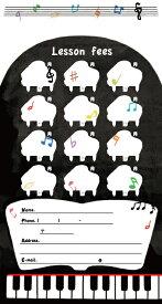 月謝袋 S 10枚入り♪♪お取り寄せ商品です♪【ピアノ発表会記念品に最適♪】音楽雑貨 音楽グッズ 吹奏楽部 ブラスバンド 記念品 楽譜柄 ピアノ発表会男の子記念品
