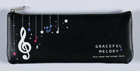 G/M ペンケース ♪お取り寄せ商品です。♪♪ 【ピアノ発表会 記念品 に最適♪】音楽雑貨 ねこ雑貨 バレエ雑貨 ♪記念品に最適 音楽会粗品