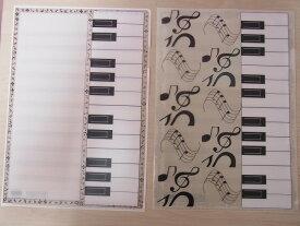 書けるクリアファイル♪【ピアノ発表会記念品に最適♪】お取り寄せ商品です