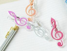 5色から選べるト音記号クリップ♪お取り寄せ商品です♪♪【小物-音楽雑貨】