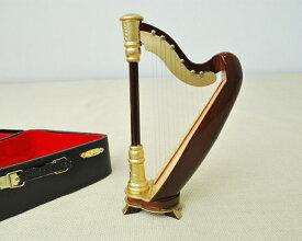 ミニチュア楽器!ハープ 15cmサイズ♪この商品はお取り寄せ商品です♪♪【楽器-音楽雑貨】《音楽・バレエ・ねこ雑貨のカンタービレ》スタンド ケース付き 音楽雑貨 楽器 発表会 記念品♪ハープ 弦楽器