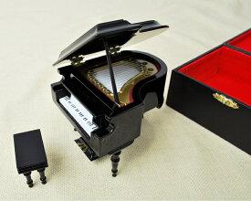 ミニチュア楽器!グランドピアノ (黒) 18cm ♪この商品はお取り寄せ商品です♪♪【楽器-音楽雑貨】《音楽・バレエ・ねこ雑貨のカンタービレ》スタンド ケース付き 音楽雑貨 楽器 発表会 記念品♪グランドピアノ ピアノ 鍵盤楽器