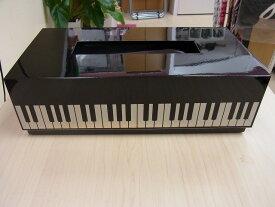 ティッシュボックスケース・ブラック♪お取り寄せ商品です♪【ピアノ発表会記念品に最適♪】